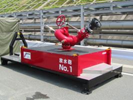 放水設備の設置(放水砲)|中国電...